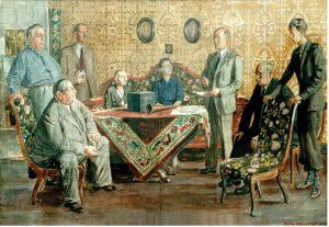 """Arvid Fougstedt (1888 -1949) Skiss till """"Styrelse i föreningen för fornminnes- och hembygdsvård i sydöstra Skåne"""", 1943, Akvarell på papper"""