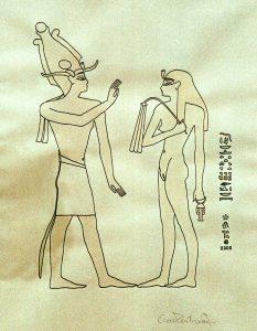 Oscar Reutersvärd (f.1915) Farao Ptolemeus II tillber gudinnan